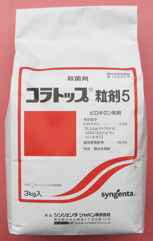 コラトップ粒剤5