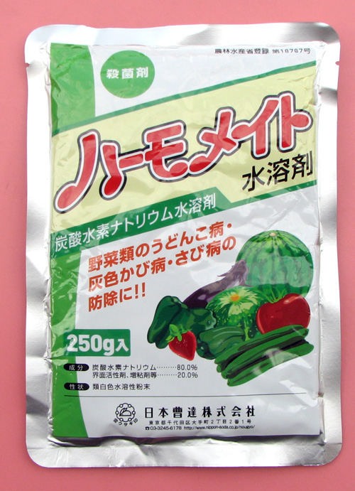 ハーモメイト水溶剤 農薬通販jp