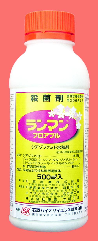 ランマンフロアブル 農薬通販jp