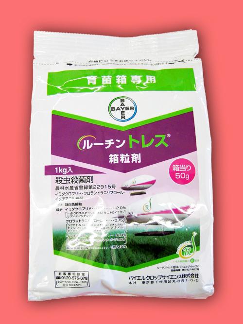 ルーチントレス箱粒剤 農薬通販jp