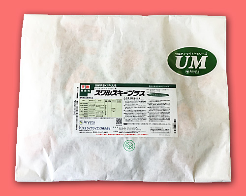 スワルスキープラスUM 農薬通販jp