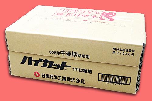 ハイカット1キロ粒剤 農薬通販jp