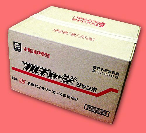 フルチャージジャンボ 農薬通販jp