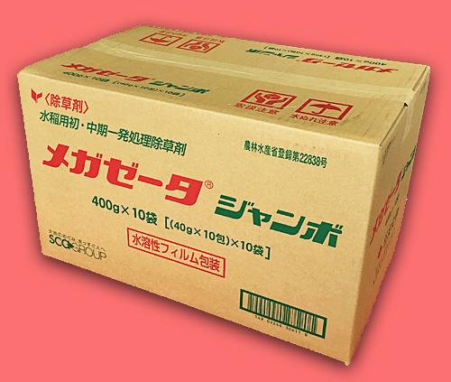 メガゼータジャンボ 農薬通販jp