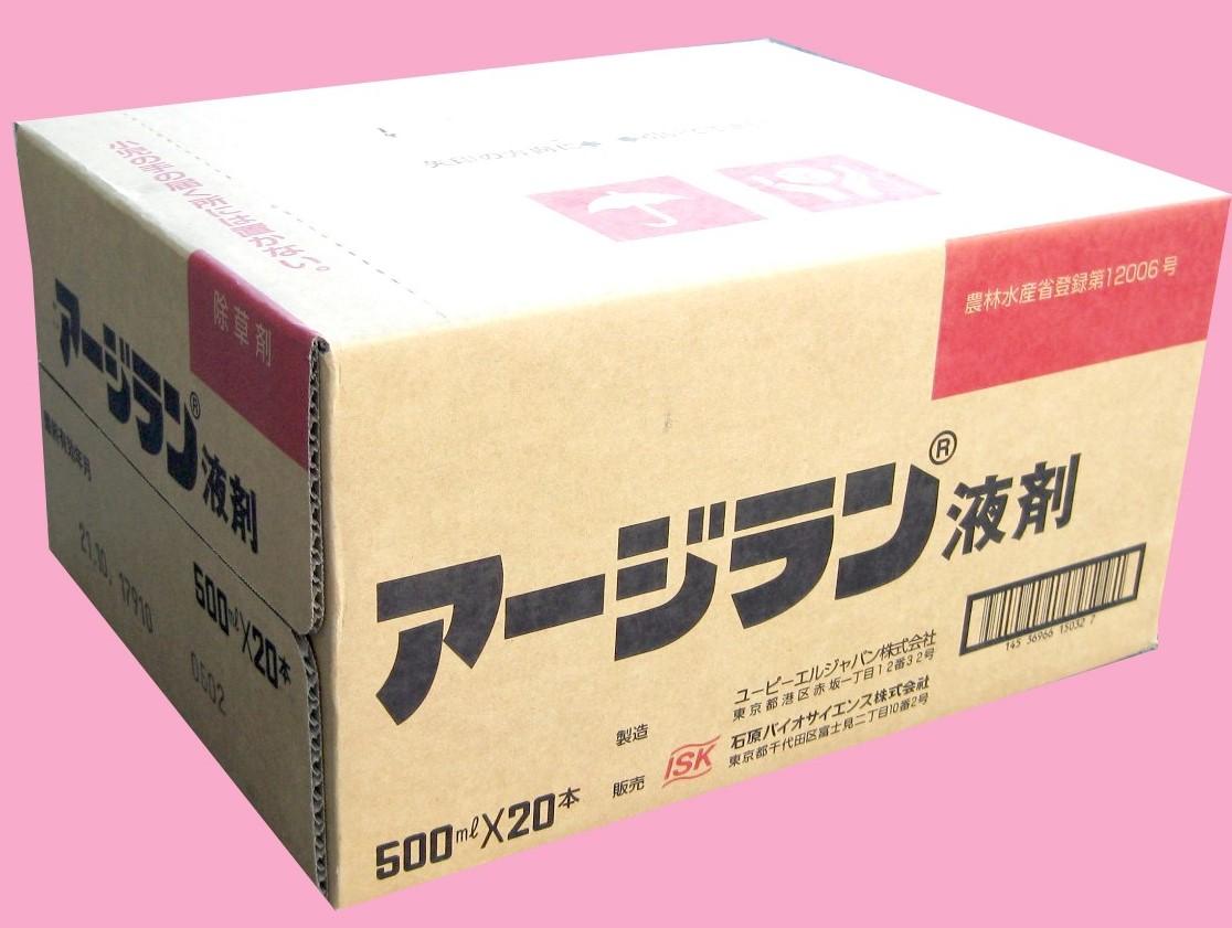 アージラン液剤 農薬通販jp