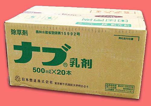 ナブ乳剤 農薬通販jp