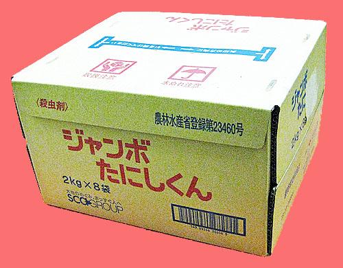ジャンボたにしくん 農薬通販jpv