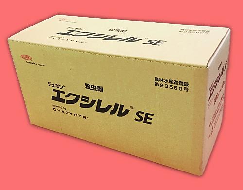 エクシレルSE 農薬通販jp