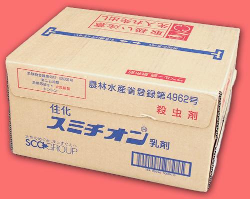 スミチオン乳剤50 農薬通販jp