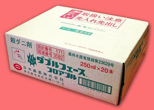 ダブルフェースフロアブル 農薬通販jp