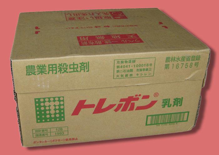 トレボン 乳剤