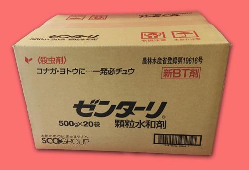 ゼンターリ顆粒水和剤 農薬通販jp