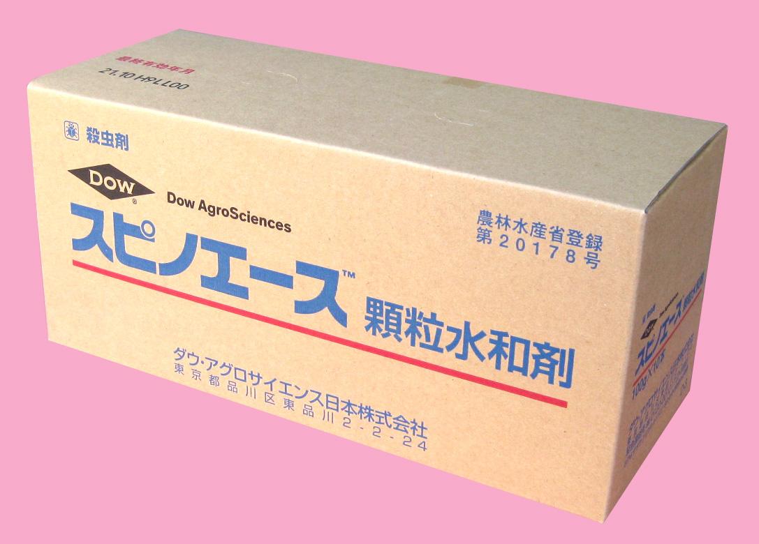 スピノエース顆粒水和剤 農薬通販jp