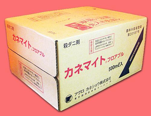 カネマイト 農薬通販jp