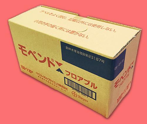 モベントフロアブル 農薬通販jp