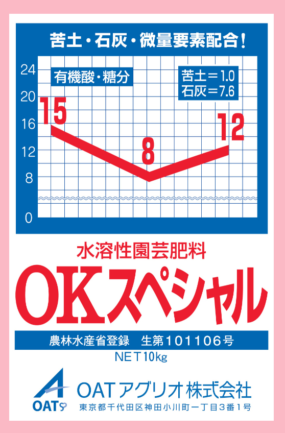 OK-F-S 農薬通販jp