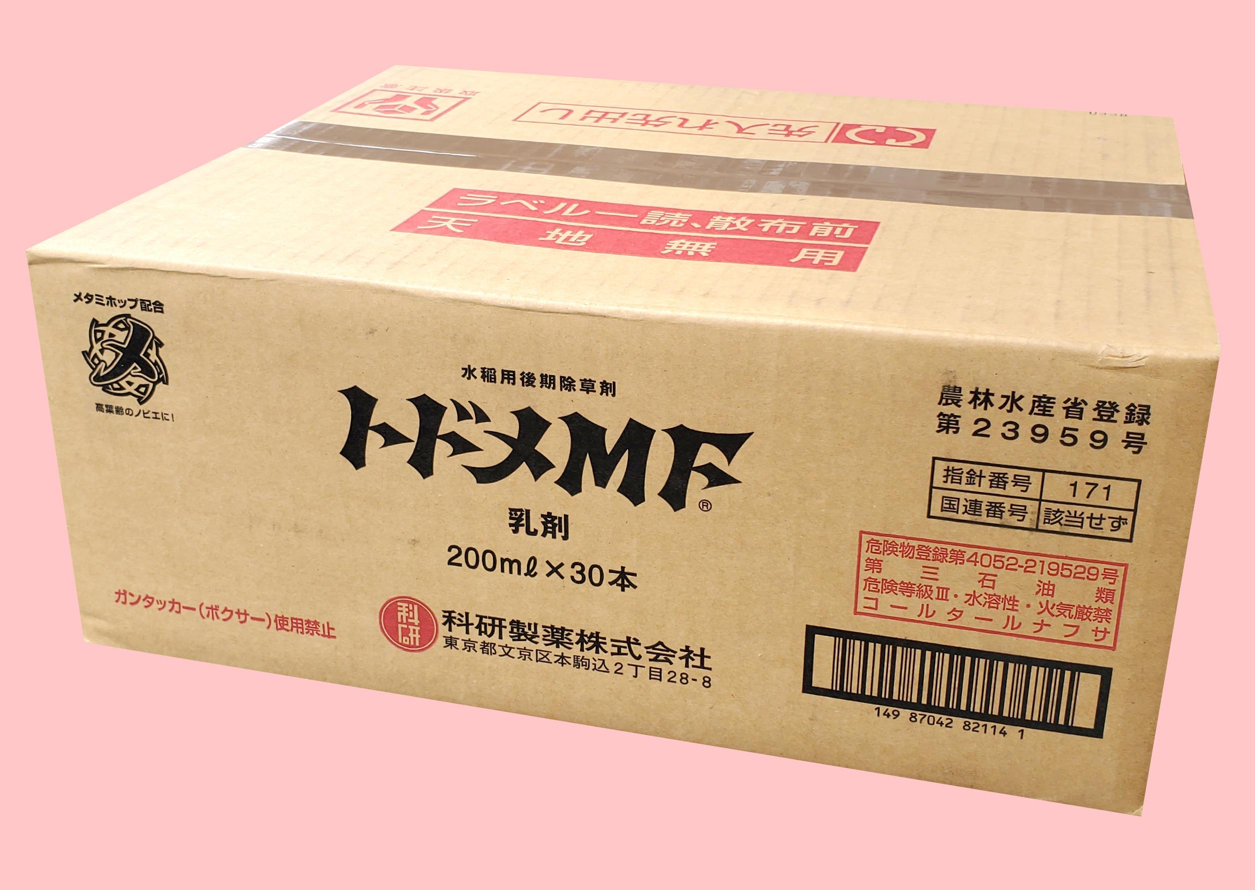 トドメMF乳剤 農薬通販jp