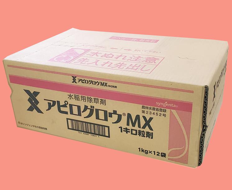 【稲・除草剤】アピログロウMX1キロ粒剤(1kg) 1ケース(12袋入) 【10,000円以上購入で送料0円 安心価格】
