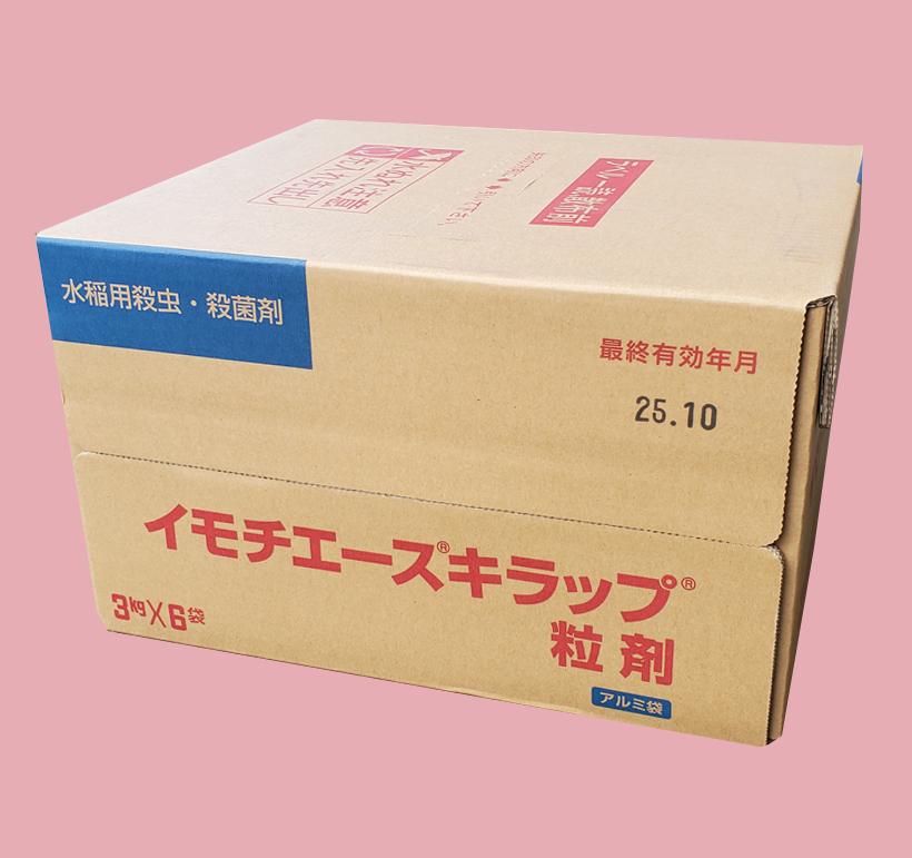 イモチエースキラップ粒剤 農薬通販jp