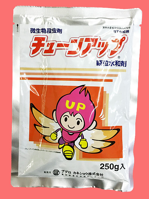 チューンアップ顆粒水和剤 農薬通販jp