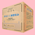 まるとく液肥和み(アミノ酸入り)10-3-4 農薬通販jp