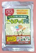5あらびっくPK 5-ALA肥料 アミノレブリンン酸 ネオファーマジャパン 静岡県袋井 農薬通販jp