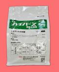 ハイバーX顆粒水和剤 農薬通販jp