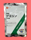 デミリン水和剤 農薬通販jp