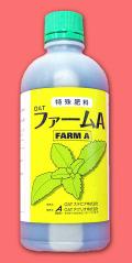 ファームA 農薬通販jp