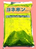 【殺菌剤】ヨネポン水和剤(1kg)  【10,000円以上購入で送料0円 安心価格】
