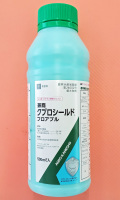 クプロシールド 農薬通販jp