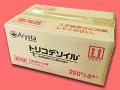 トリコデソイル. 農薬通販jp