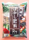 吟醸555 農薬通販jp