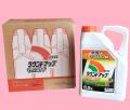 ラウンドアップマックスロード 農薬通販jp