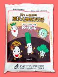 亜りん酸粒状2号(10kg)【10,000円以上購入で送料0円 安心価格】