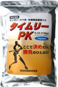 タイムリーPK 農薬通販jp