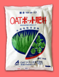 ポット肥料(1kg)  【10,000円以上購入で送料0円 安心価格】