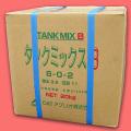 タンクミックスB(20kg)【10,000円以上購入で送料0円 安心価格】