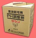 PH調整剤ダウン(10L)  【10,000円以上購入で送料0円 安心価格】