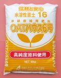 OATハウス肥料6号 農薬通販jp