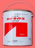 【殺虫剤】ガットサイドS(5kg)  【10,000円以上購入で送料0円 安心価格】