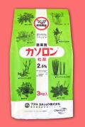 カソロン粒剤2.5