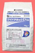 ワイドアタックD1キロ粒剤