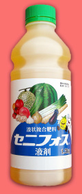セニフォス液剤(1.3k)  【10,000円以上購入で送料0円 安心価格】