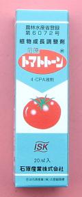 トマトトーン 農薬通販jp