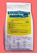 【除草剤】トレファノサイド粒剤2.5 (3kg)  【10,000円以上購入で送料0円 安心価格】
