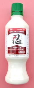 忍フロアブル 農薬通販jp