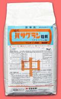 【稲・後期除草剤】バサグラン粒剤(3kg)  【7,000円以上購入で送料0円 安心価格】