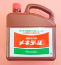 メネデール 農薬通販jp