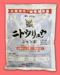 【稲・後期除草剤】ニトウリュウジャンボ(500g)  【10,000円以上購入で送料0円 安心価格】